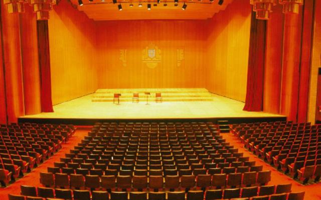 Galicia's auditorium